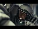 «Интерстéллар» англ. Interstellar ˌɪntəˈstelə, «Межзвёздный» /Peka Iaka-Межзвёздный