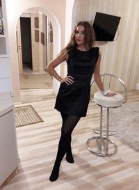 Наталия Германчук