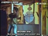 Наталия Гулькина - Это Китай