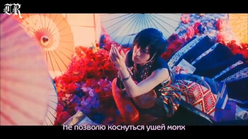 Aoi Shouta - Zero (рус.суб)