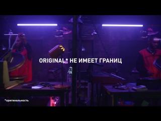 Kaytranada /// Brand film adidas Originals