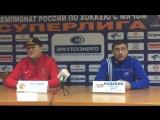 Байкал-Энергия - СКА-Нефтяник 1:5 (11.01.2018). Пресс-конференция