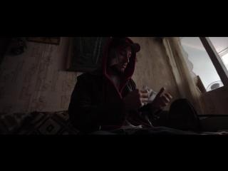 Sweet Sneka - Грязный налик (Prod. By F$HN KILLV)