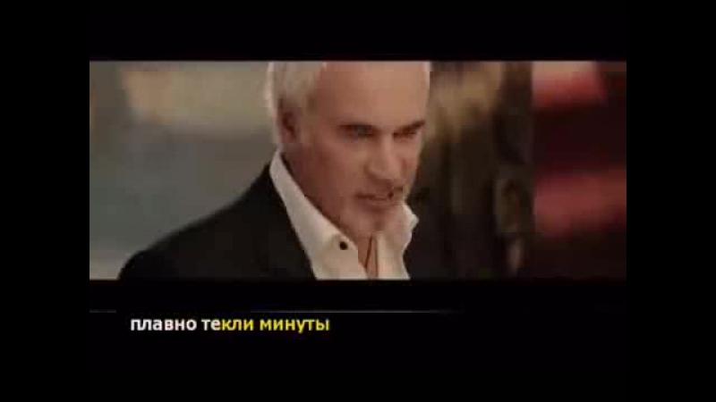 Валерий Меладзе Свободный полет видеоклип караоке-2 (convert-video-online.com)