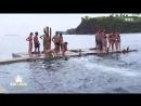 Koh Lanta Fidji Saison 18 e 2 2