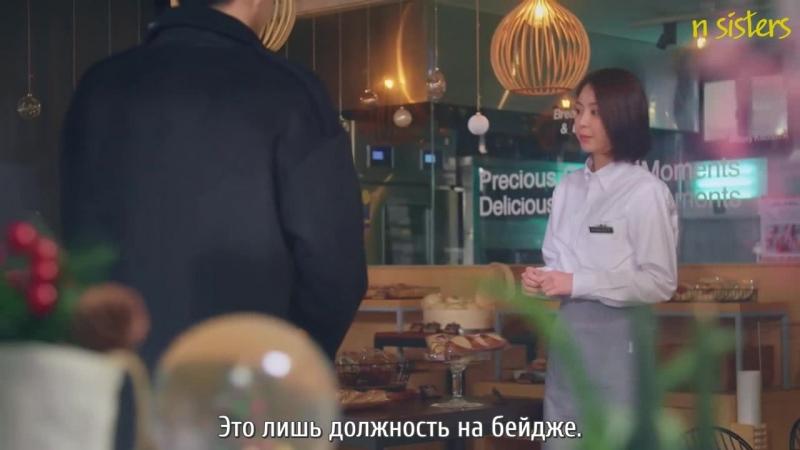 [FSG NS] Счастливый конец | Flower Ever After Сезон 1 4/10 [рус. саб]