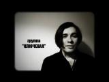 17 декабря, Максим Аншуков в Белгороде
