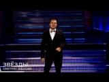 Паша Техник ведущий 60-ой музыкальной премии Грэмми.