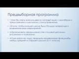 Кандидат на пост президента Литвинчук Дарья
