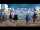 День учителя, 2017. Танец