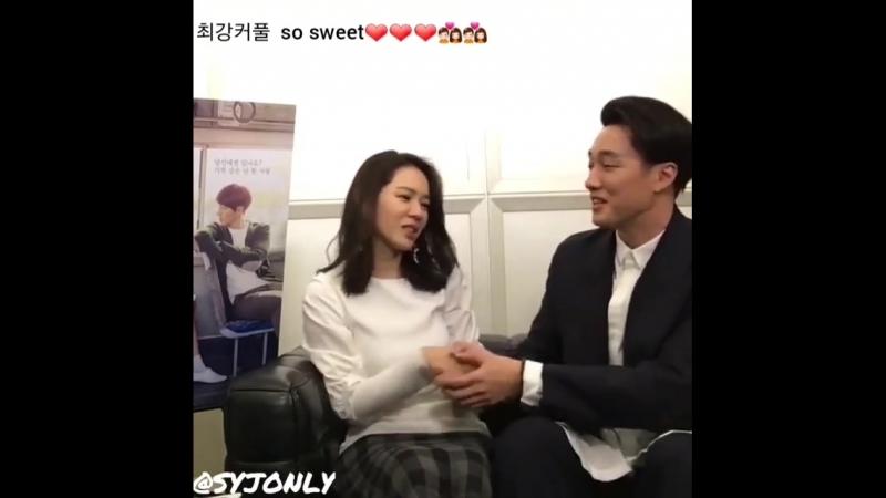 So Ji Sub Son Ye Jin