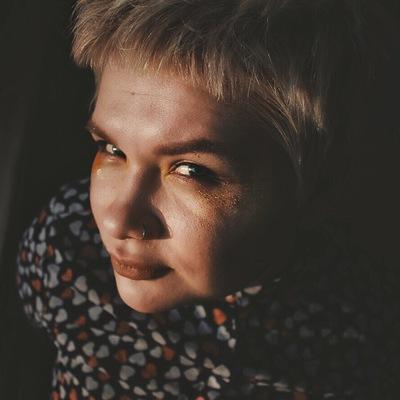 Дарья Добрыгина