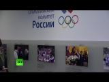 МОК восстановил Олимпийский комитет России