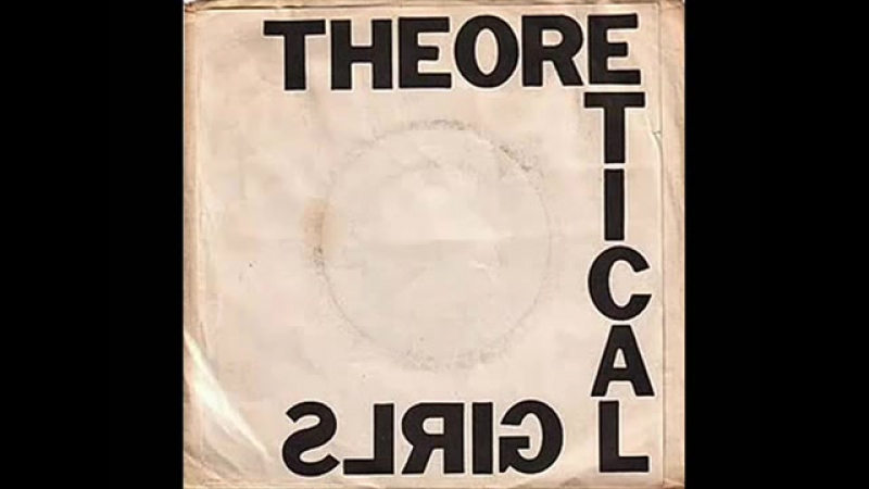 Theoretical Girls - Us Millie 1978
