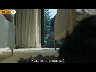 Ayşe ve Volkan / 'Çember'