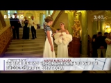 Новости  2017  Мария Максакова вышла в свет в наряде с мехом в летней Одессе (ВИДЕО)