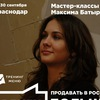 Yulia Marchenko