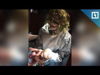 Джокер принял роды в американской больнице