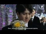 [РУСС. САБ] 171202 EXO @ Best Dance Male Group Melon Music Awards 2017