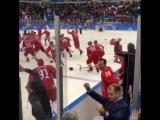Сборная России по хоккею олимпийские чемпионы!