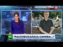 День ВДВ, Украину захватим!