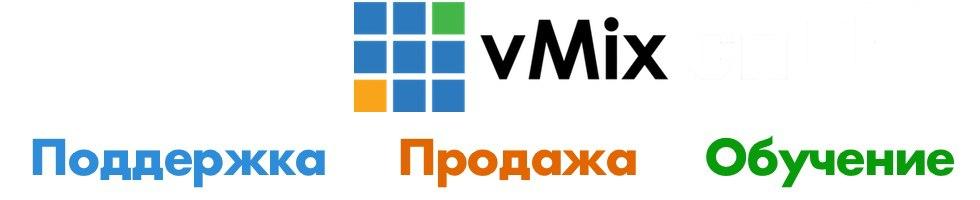 vMix AVStream