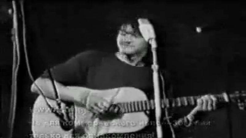 Кино - Бездельник 1 (Концерт В ДК Работников Связи, Ленинград 1986)