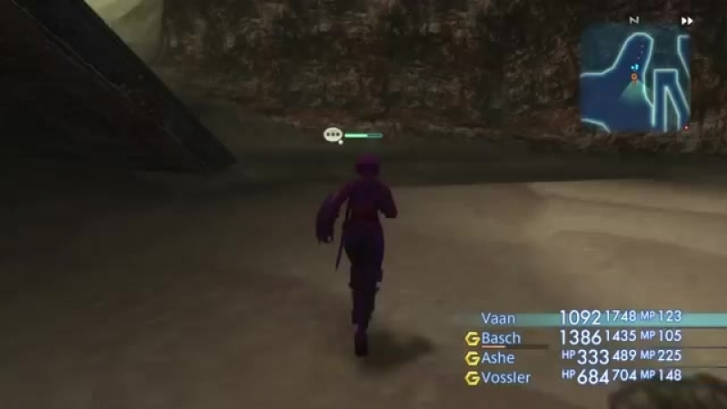 Final Fantasy XII The Zodiac Age Часть 9 Гробница Короля