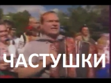 Играй, гармонь приднестровская! Частушки от Владимира Егошина. Редкая запись 90-х годов.