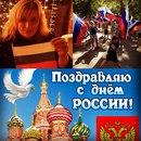 Екатерина Ипатова фото #41