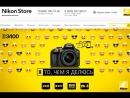 Фирменный - интернет- магазин <<Nikon Store>>