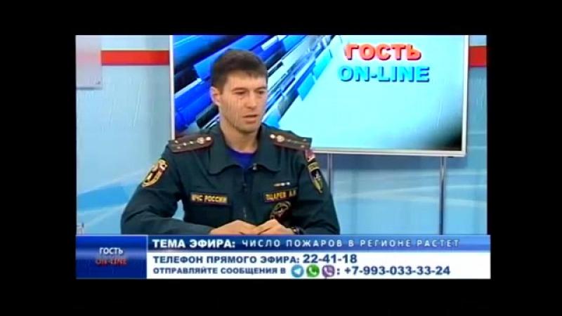 Александр Пцарев в прямом эфире ТНТ Абакан рассказал про обстановку с пожарами на территории города Абакана и правилах пожарной