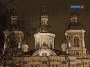 Красуйся град Петров Архитектор Савва Чевакинский 2012 г