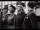 Девичий заговор(Польша.Комедия.1969)