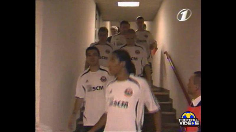 Сезон 2006-07 / Лига Чемпионов / 1 тур / Рома - Шахтер