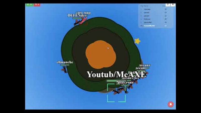 Mc AXE   Dropship.party - обзор новой игры   Геймплей