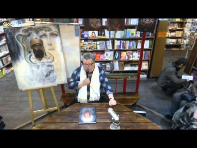 Презентация альбома «Искусство как теургия. Художественная документалистика в Духовной практике»