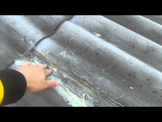 Клей для ремонта крыши своими руками