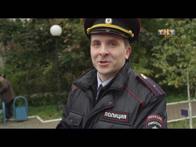 Реальные пацаны, 6 сезон, 5 серия (15.03.2018)