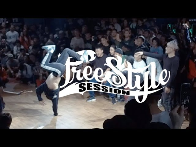 Freestyle Session 20 Year Anniversary DAY1 | YAK x UDEF x Silverback x Pro Breaking Tour
