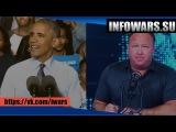 Реакция Барака Обамы на то, что Алекс Джонс назвал его и Хиллари демонами