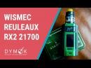 Wismec RX2 21700 Kit, обзор | Рыкса на 21700