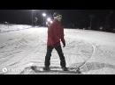 Уроки сноуборда 4 Основы карвинга резаных поворотов