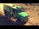 IVECO Africa Eco Race 2018 - 05.01.2018 | ASSA - FORT CHACAL