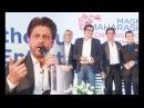 Shahrukh Khan at the Magnetic Maharashtra Convergence 2018 Panel Discussion