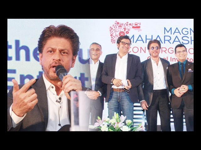Shahrukh Khan at the Magnetic Maharashtra Convergence 2018 | Panel Discussion