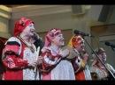 Фольклорный ансамбль ТАУСЕНЬ Смоленской областной филармонии с программой ШИРОКАЯ МАСЛЕНИЦА