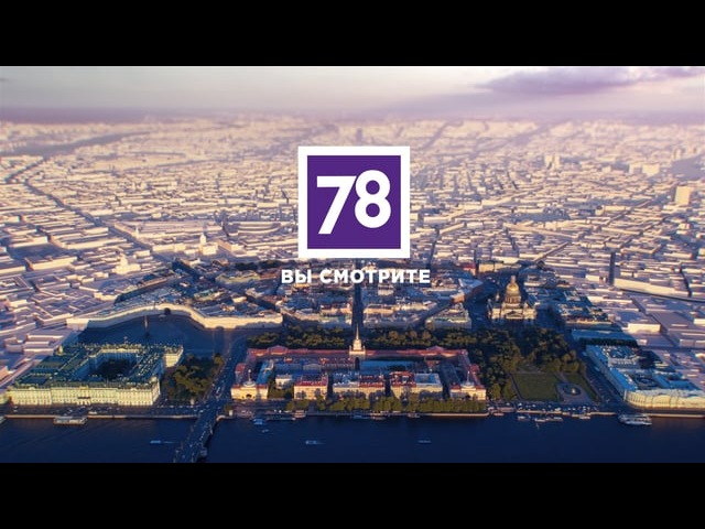 Channel 78 - ID Misc