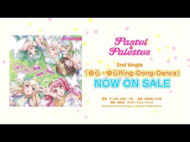 Pastel*Palettes 2nd Single