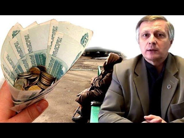 Почему в России трудная жизнь. Аналитика Валерия Пякина.